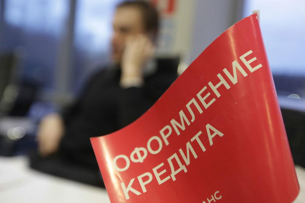 Кредиты в банках украины без справки о доходах
