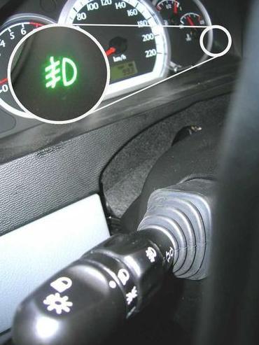 Автомобиль максимально подготовлен для установки ПТФ
