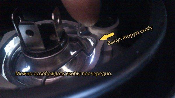 Демонтаж пружинного фиксатора