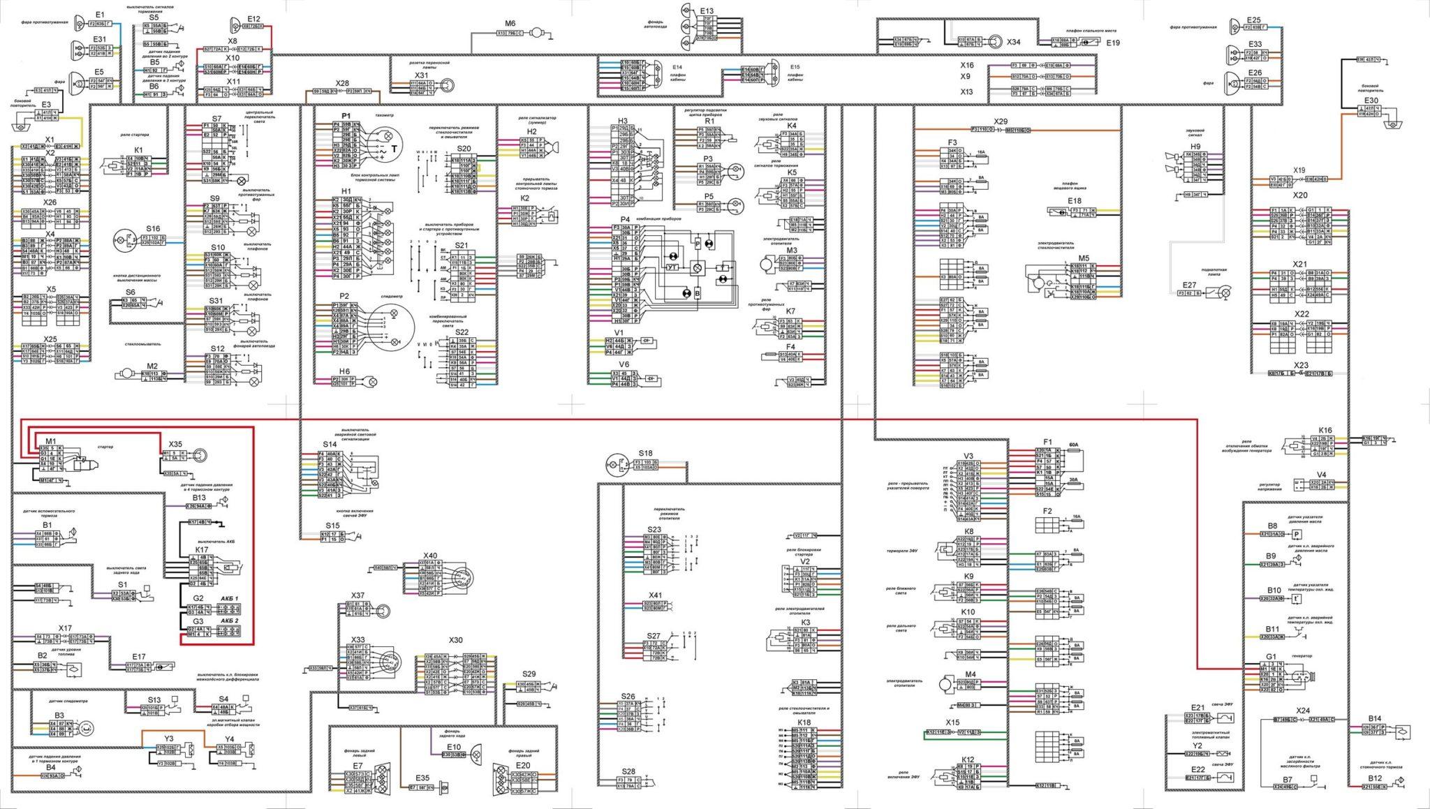 Схема электрооборудования камаз цветная