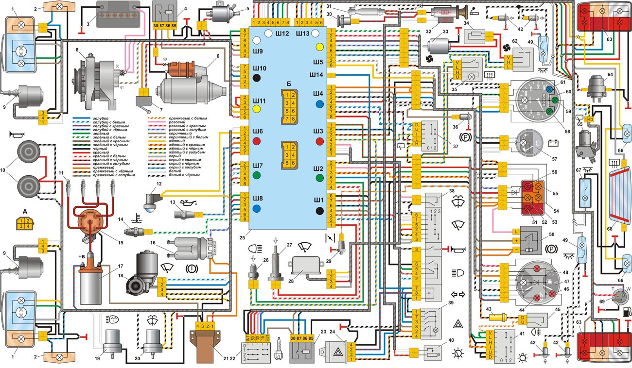 ваз 07 инжектор схема электрооборудования
