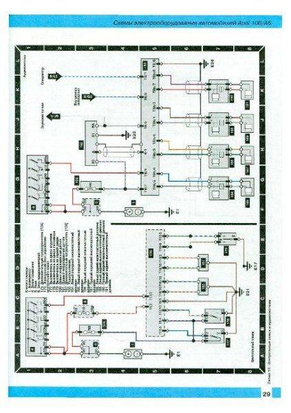 Схема электрическая центрального замка