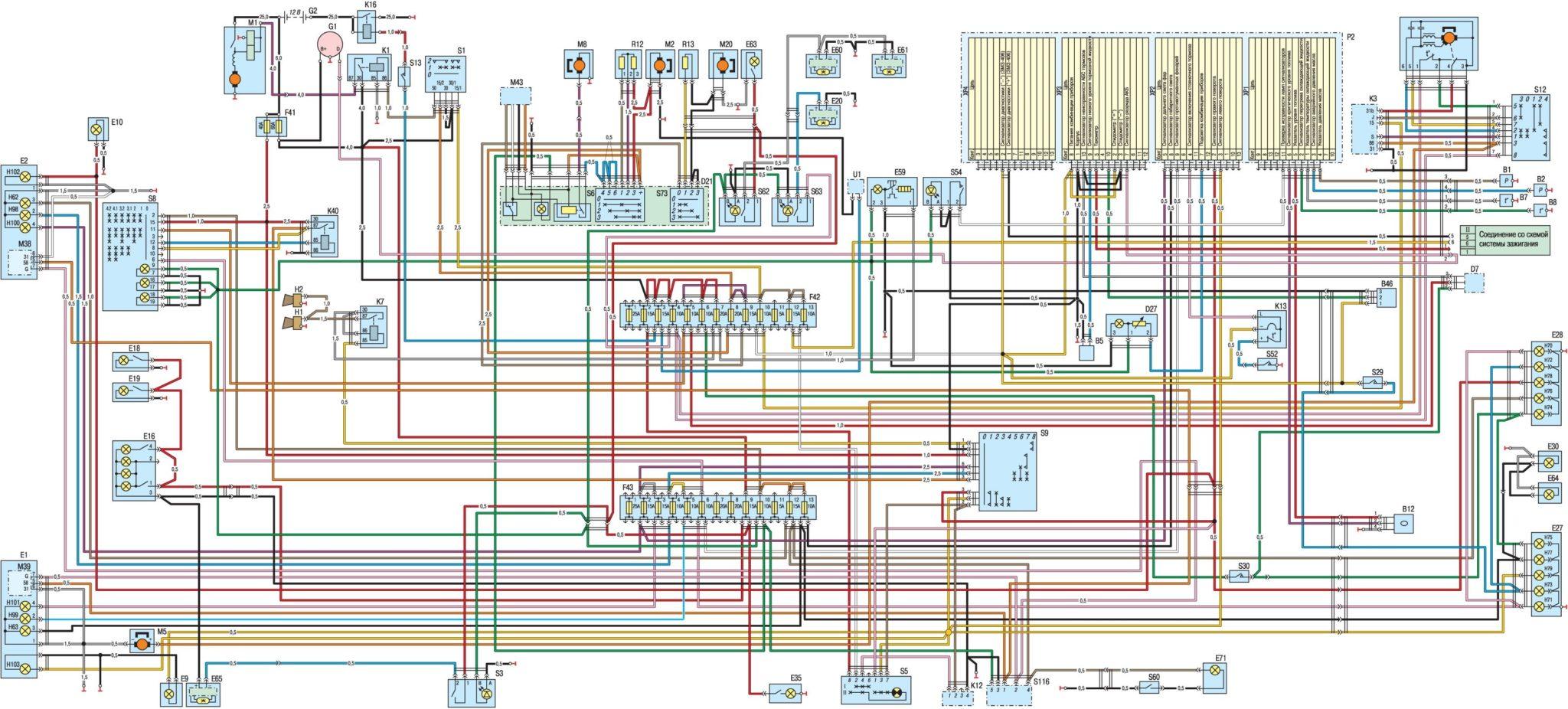 схема электропроводки Газель 3302