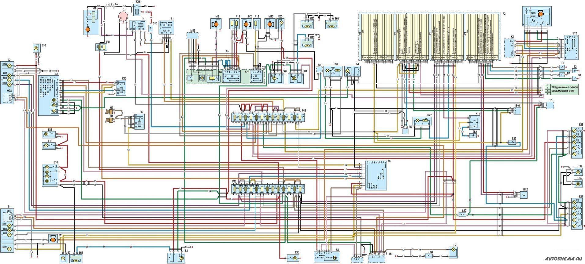 схема электропроводки Газель 406