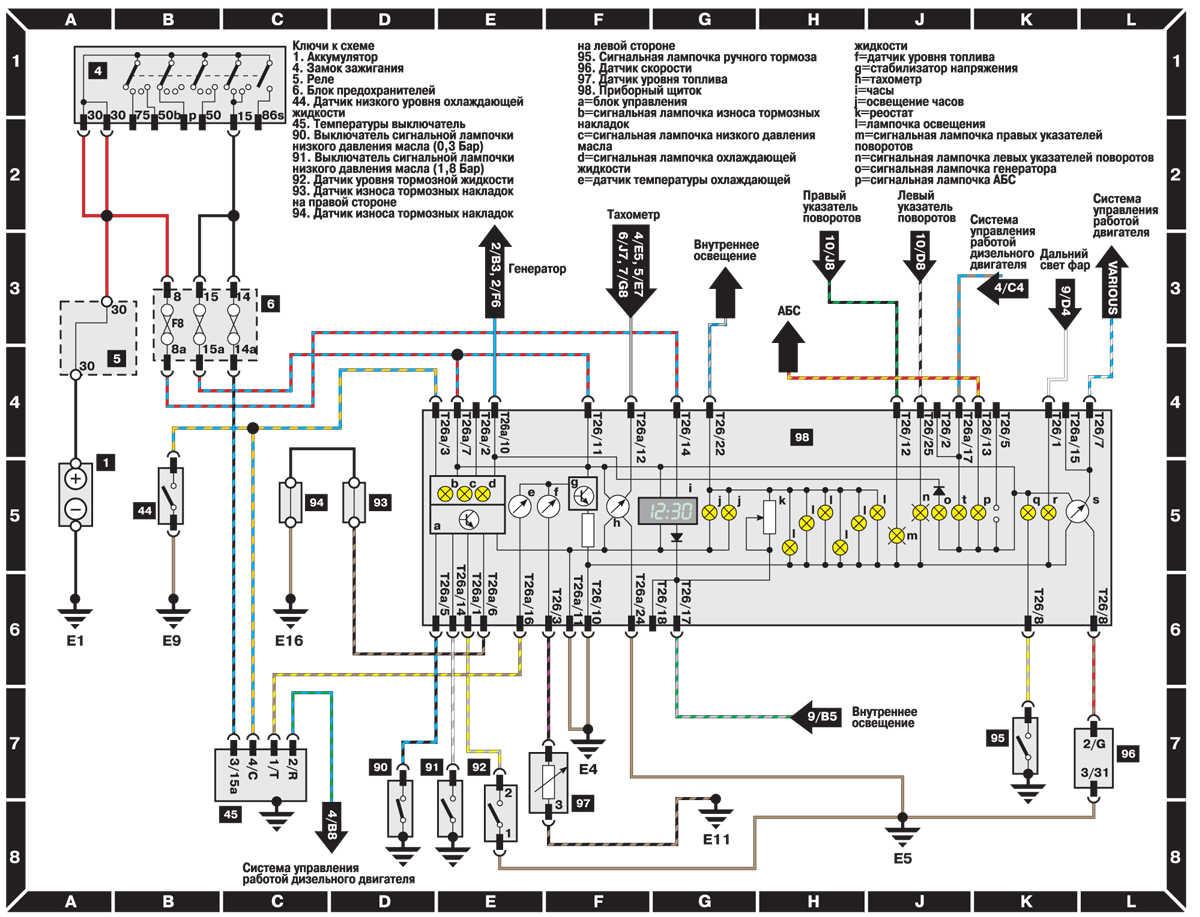 audi 100 c4 2.3 схема электрооборудования