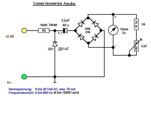 Схема проводки на мопеде Альфа с электронным тахометром