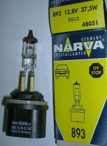 Стандартной лампы в 37,5W достаточно для полноценной работы ПТФ