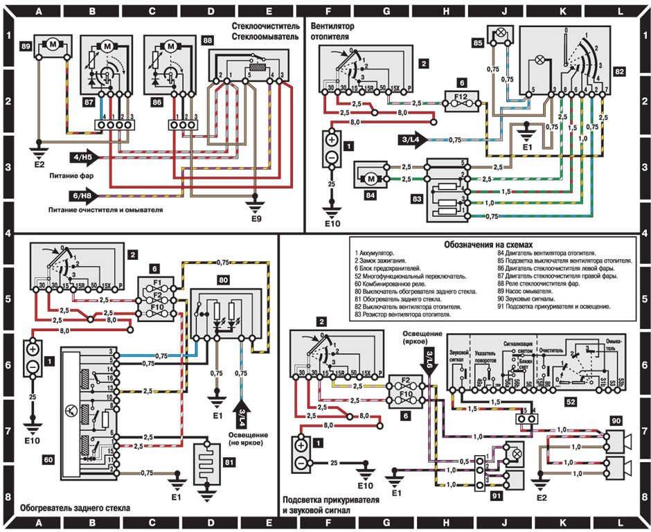 Схема проводки на мерседес фото 703