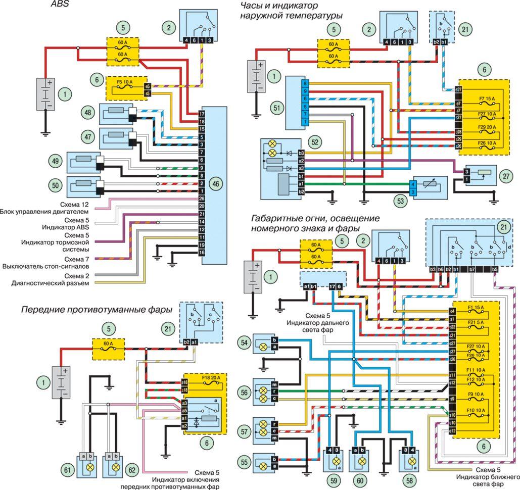 Электрические схемы транзит