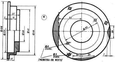 Фото чертежа промежуточного кольца для генератора