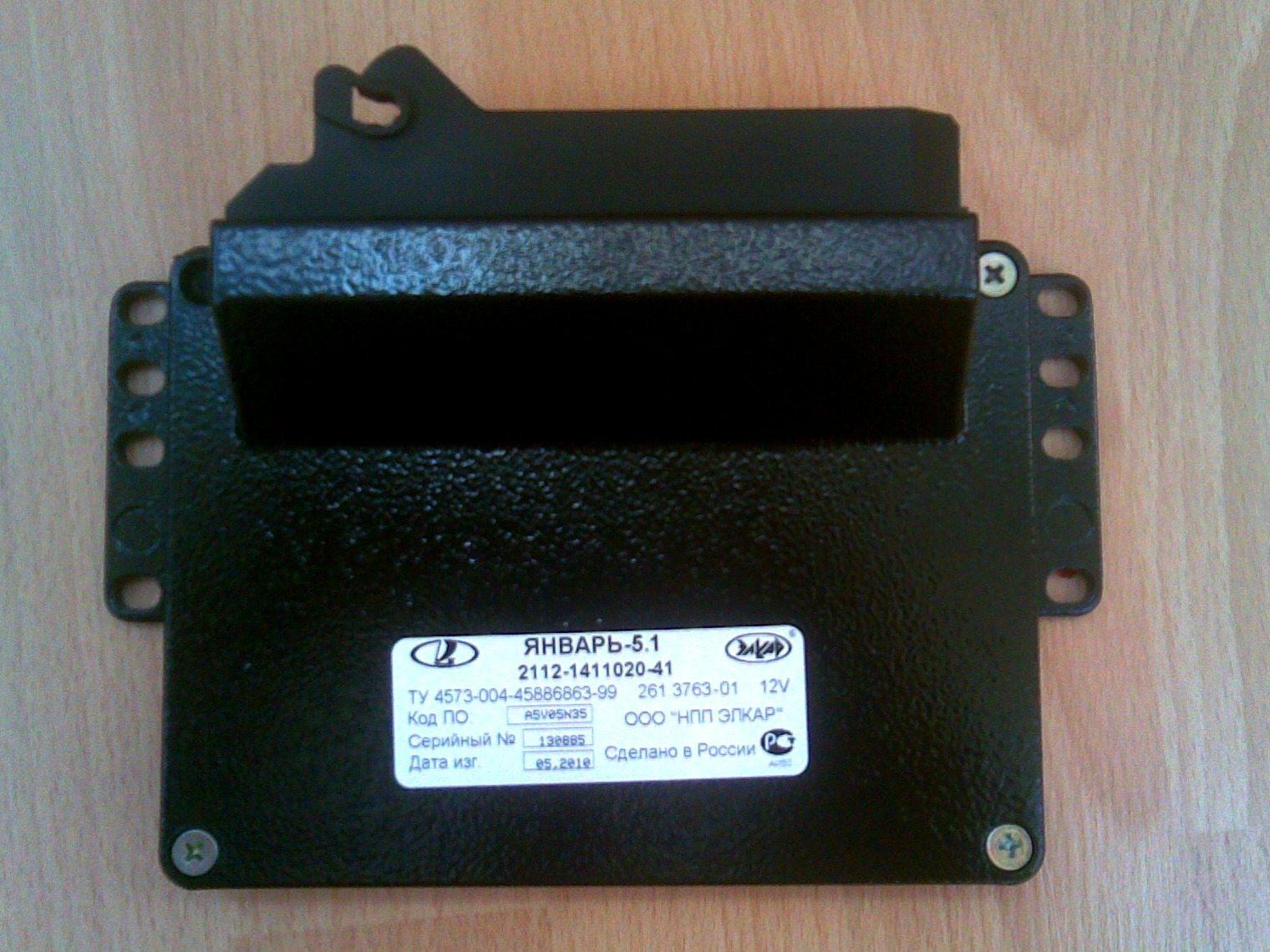 схема управления двигателем мр 7 2111 1411020 40