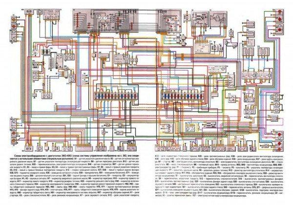 Оригинальная схема проводки ГАЗ 31029 с двигателем ЗМЗ 4062.10
