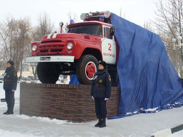 Памятник на территории Управления МЧС в Белгороде, установленный своими руками