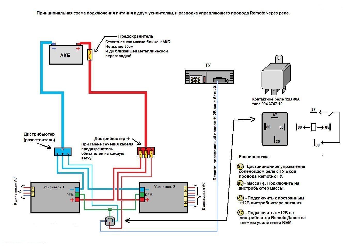 Схема подключения выключателей через реле