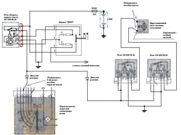 Схема для самостоятельной установки функции REST