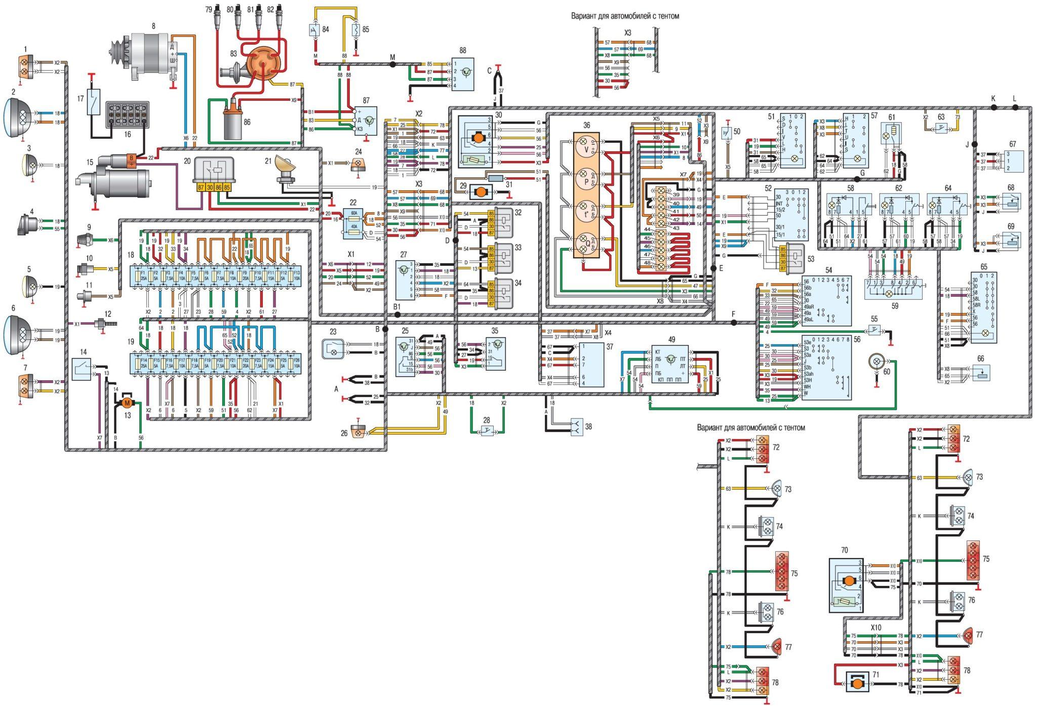 схема электрооборудования уаз 31012 цветная