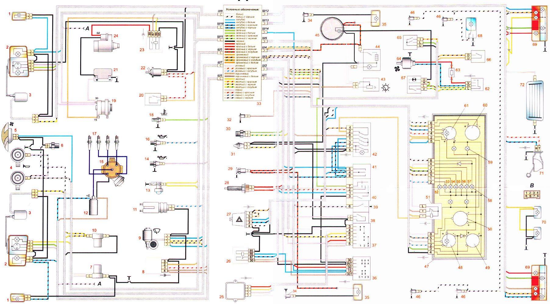 схема электрическая ваз 2109 инжектор