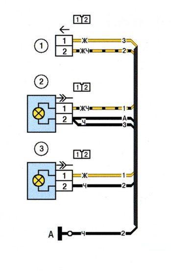 2112 схема электро