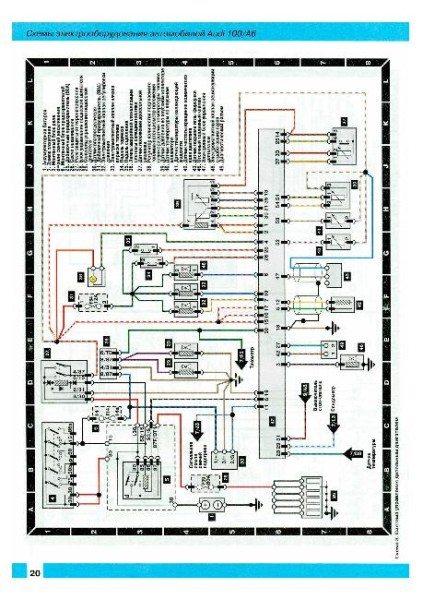 Заводская инструкция электрической схемы дизельного двигателя