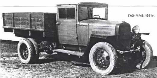Знаменитая «полуторка» ГАЗ-ММ-В в годы войны выпускалась с одной фарой и без стартера